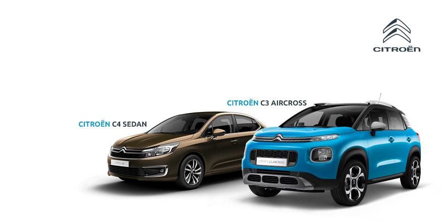 «Умный» кредит 0% переплаты на модельный ряд Citroen