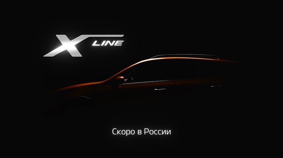 KIA представит первую модель новой линейки X-Line