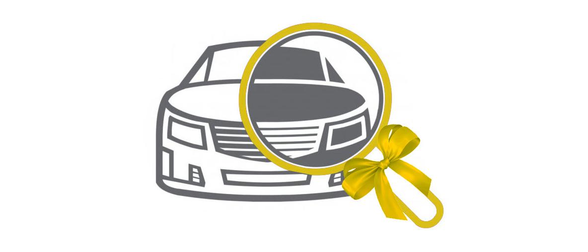 Дарим диагностику в сервисном центре Opel