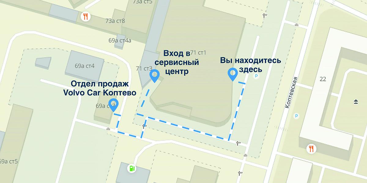 Реконструкция дилерского центра Volvo Car Коптево