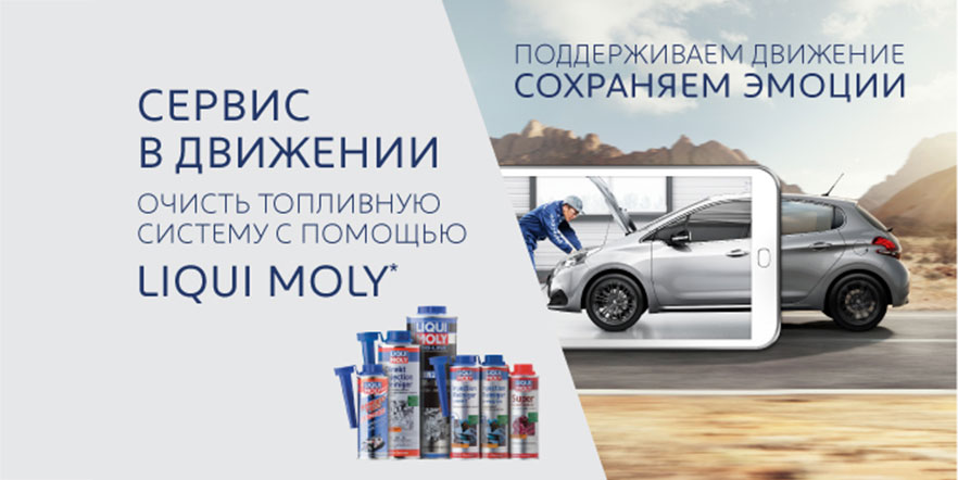 Отличное предложение для вашего автомобиля