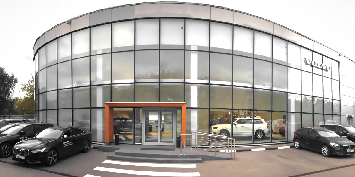 Дилерский центр Volvo меняет название на Volvo Car Фаворит