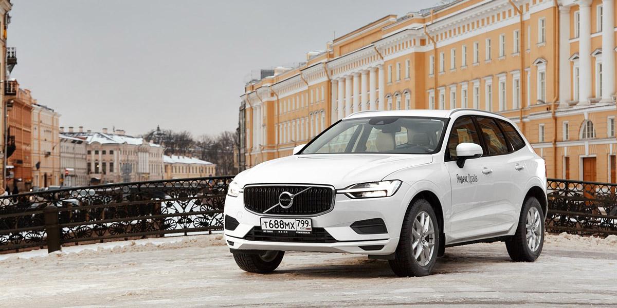 Автомобили Volvo впервые появятся в российском каршеринге