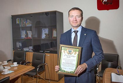 Глава управы Коптево объявил благодарность ГК Favorit Motors