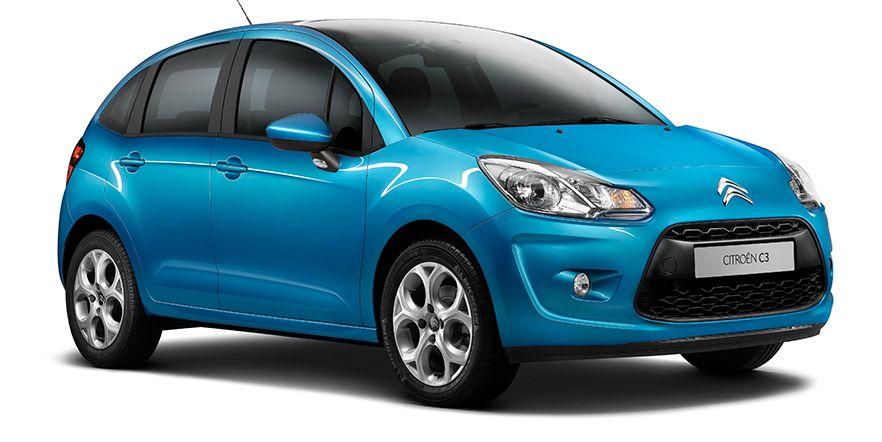 Дополнительная выгода при обмене автомобиля по программе CITROEN Select*