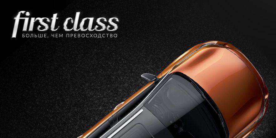 Специальная серия автомобилей Peugeot «FIRST CLASS» от FAVORIT MOTORS