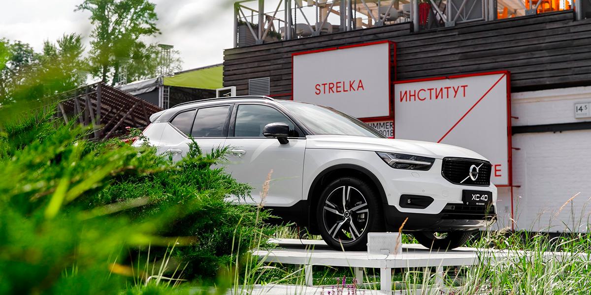 При поддержке Volvo Car Russia на Красном Октябре в Москве открылось pop-up пространство Strelka Summer Lounge