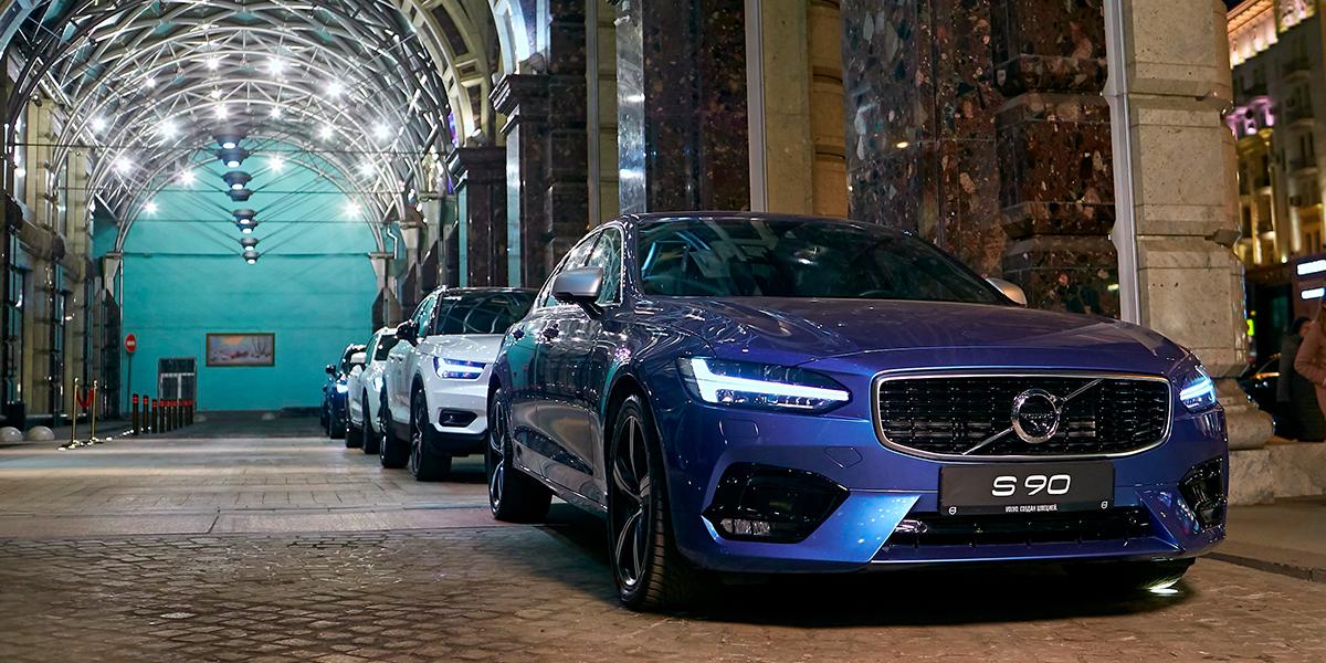 Благотворительный литературный вечер Фонда «Жизнь как чудо» прошёл при поддержке Volvo Car Russia