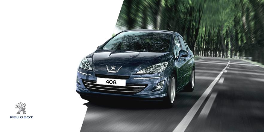 ОТЛИЧНАЯ НОВОСТЬ: Раздаем Peugeot 408 по фиксированной стоимости!