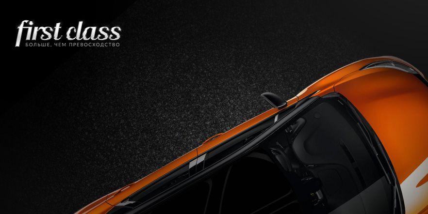 Специальная серия автомобилей Renault «FIRST CLASS» от FAVORIT MOTORS