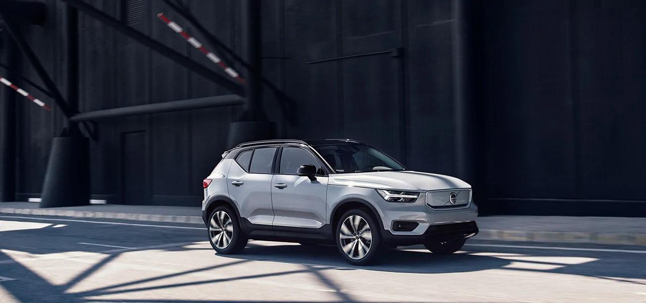 Volvo Cars сообщает о лучших в истории результатах во втором полугодии 2020 года