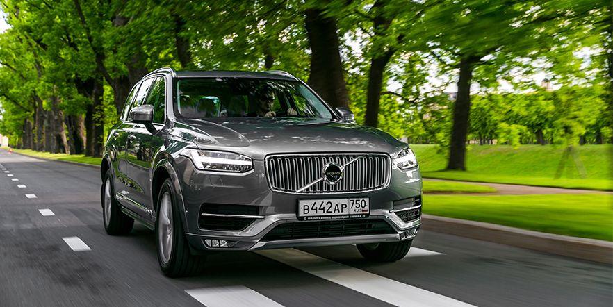 Volvo Cars констатирует огромный спрос на самые дорогие комплектации Volvo XC90