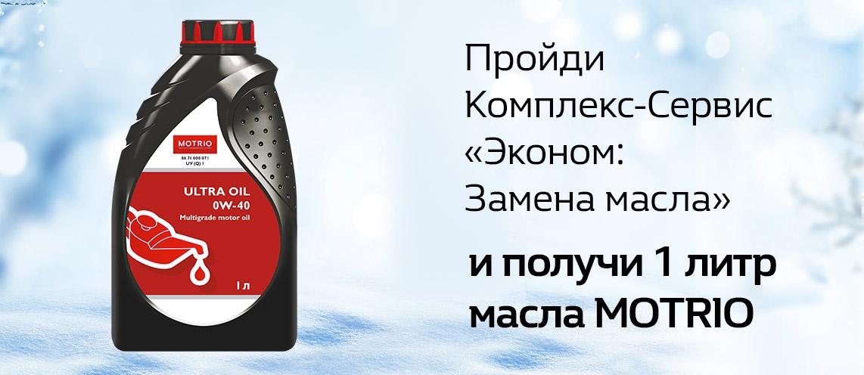 Пройди Комплекс-Сервис «Эконом