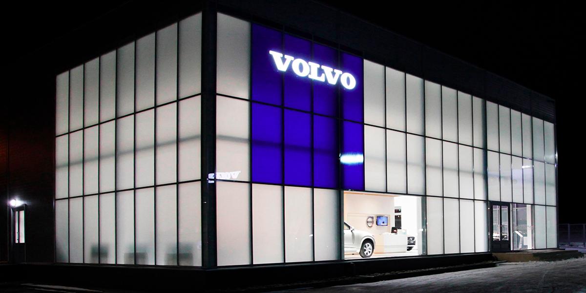 Volvo Car Russia в поисках надёжных и прозрачных компаний-партнёров в регионах России