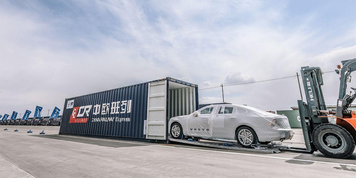 Первые седаны Volvo S90 китайского производства отправятся в Европу через Россию по высокоскоростной железнодорожной магистрали