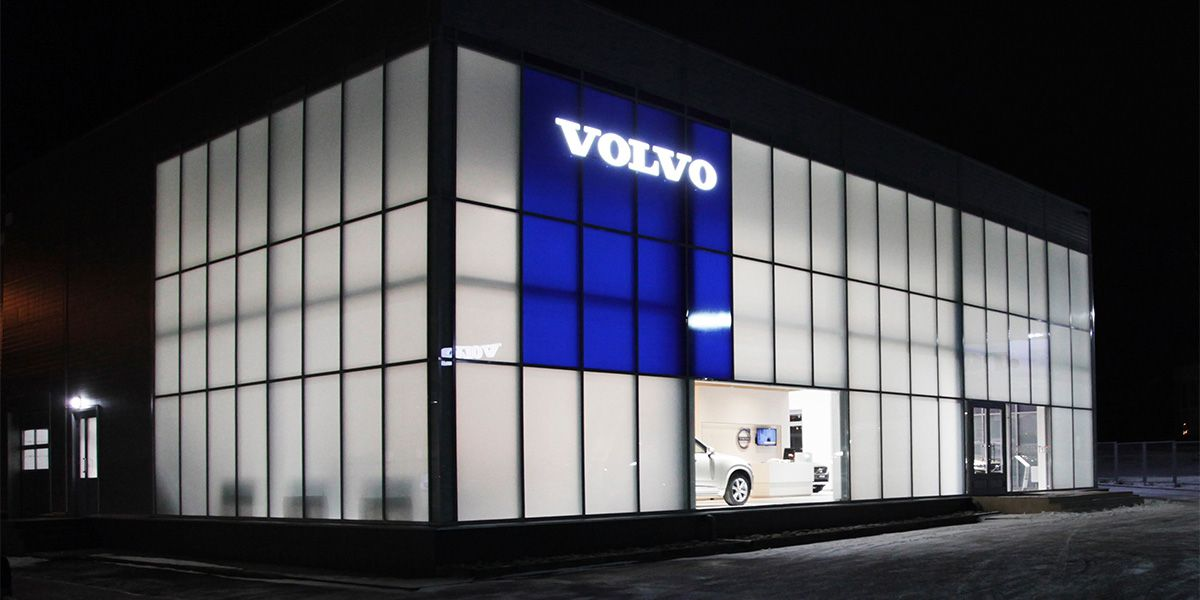 Volvo Car Russia объявляет о тендере на открытие дилеров в России и Казахстане