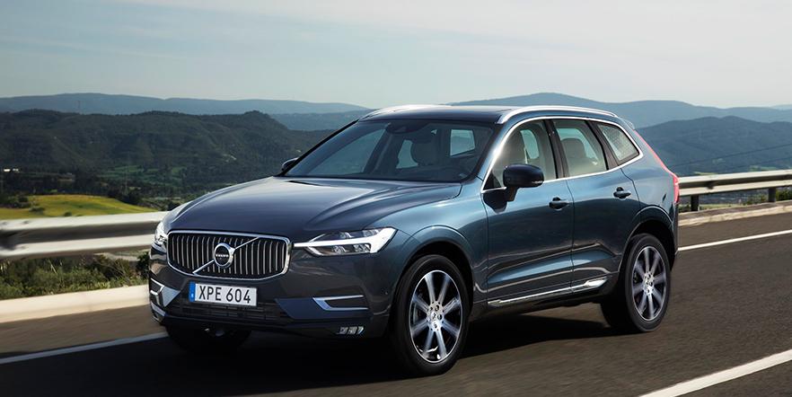 Volvo Car Mobility представляет новый сервис под названием М