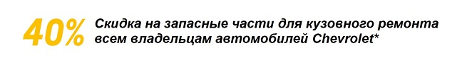 title_40percent_648px.jpg