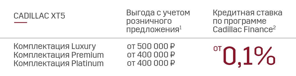 Esc_mb.jpg
