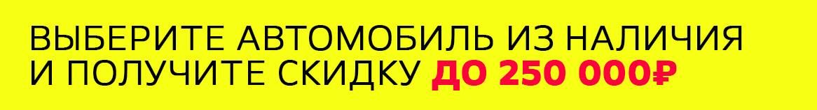 1166x158_FM-Opel_Skidka_.jpg