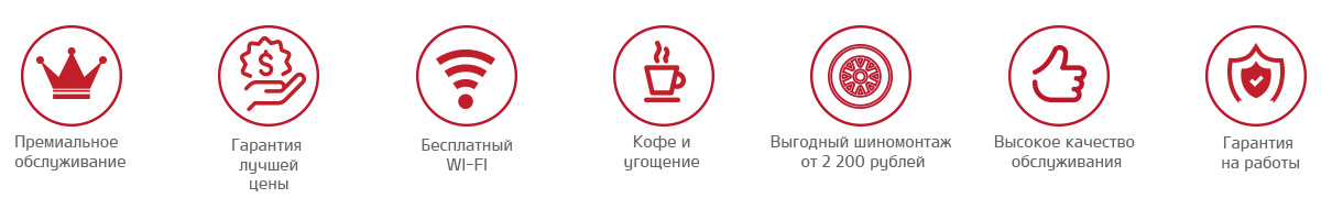 сервис.jpg