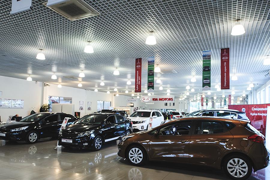 Автосалон в москве проспект авто в каком автосалоне самые низкие цены в москве
