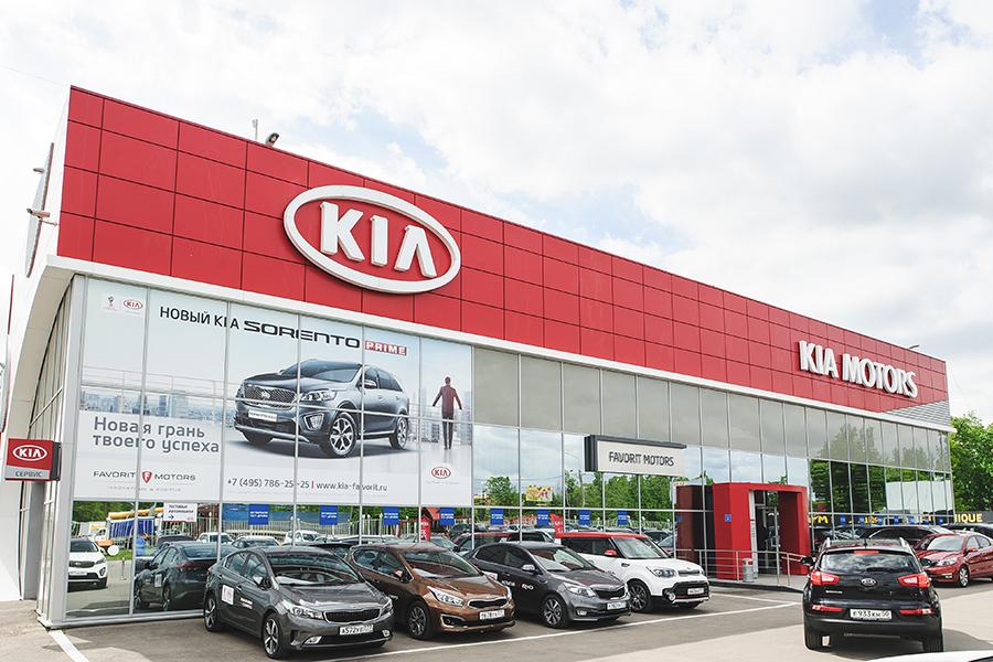 Автосалоны москва рязанское шоссе вернуть залог за авто